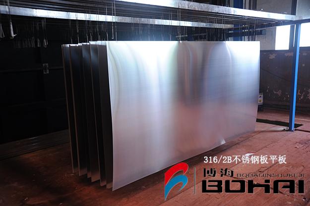 316/2B不锈钢板平板